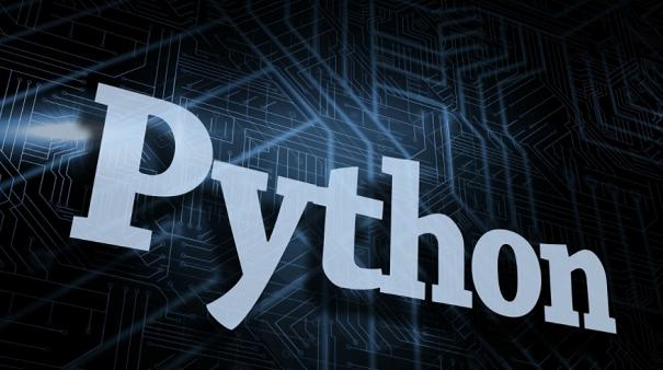 零基础学习python,自学好还是参加python培训机构好