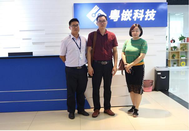 欢迎广州珠江职业技术学院领导莅临粤嵌科技参观交流
