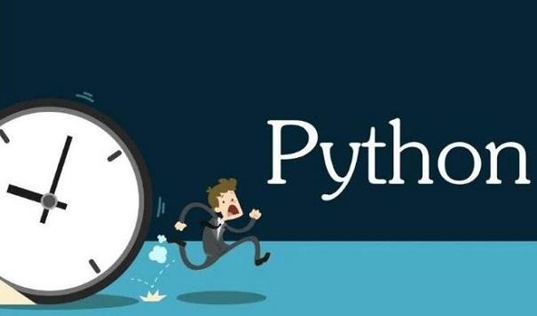 零基础学习Python可以学的会吗?