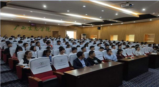 广西生态工程职业技术学院第五届互联网+大学生创新创业大赛解析暨参赛动员大会圆满举行