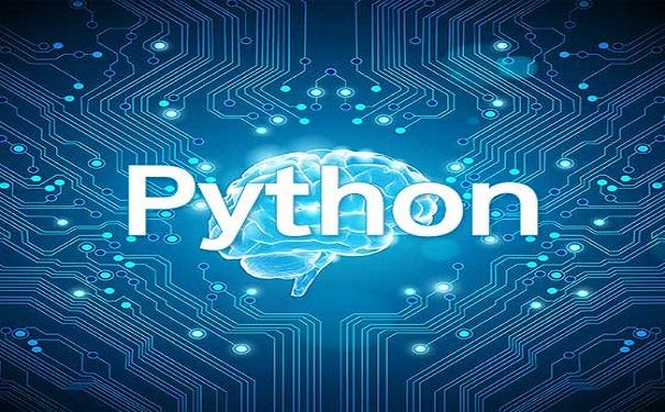 Python培训班的费用