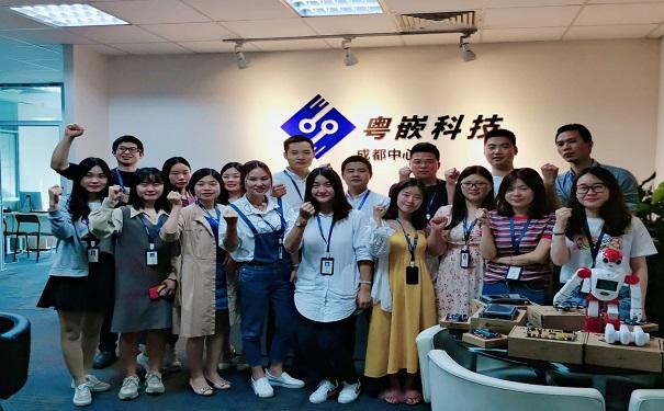 广州粤嵌通科技股份有限公司成都分中心圆满落成