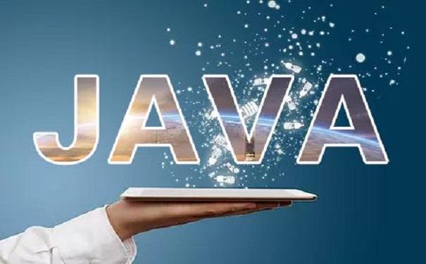 Java培训感言,让我完美蜕变