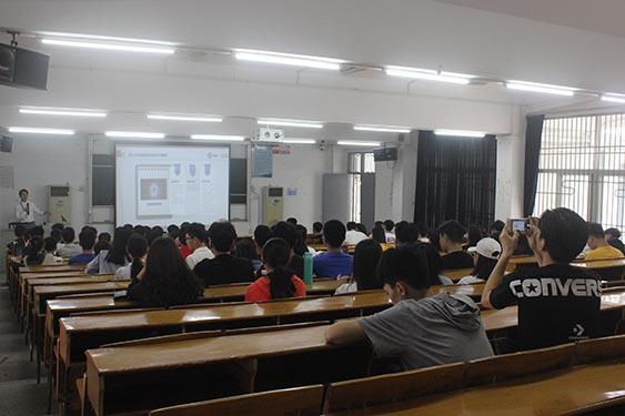 揭阳职业技术学院互联网+大赛项目培训会圆满举行