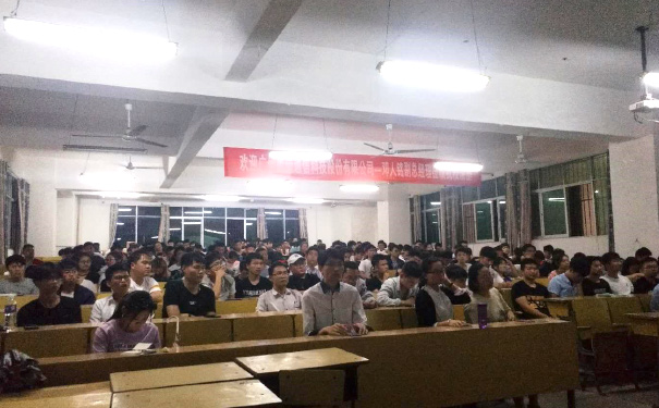 江西工程学院粤嵌众创空间揭牌仪式圆满举行
