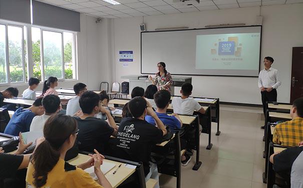 粤嵌科技在重庆工程学院举行商业计划书培训讲座