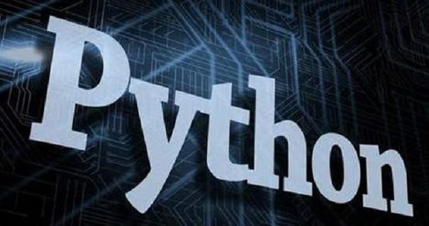 零基础python培训机构哪家比较好?