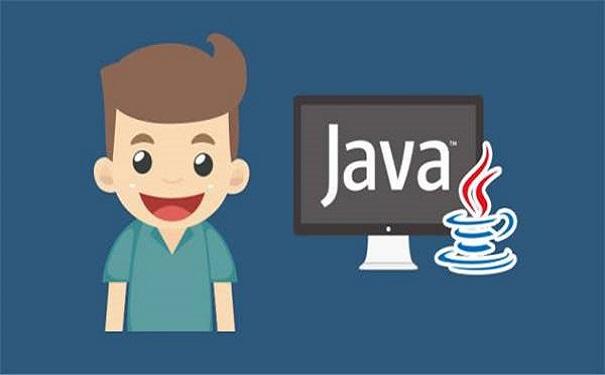 java语言中的标识符规则和常量有哪些?