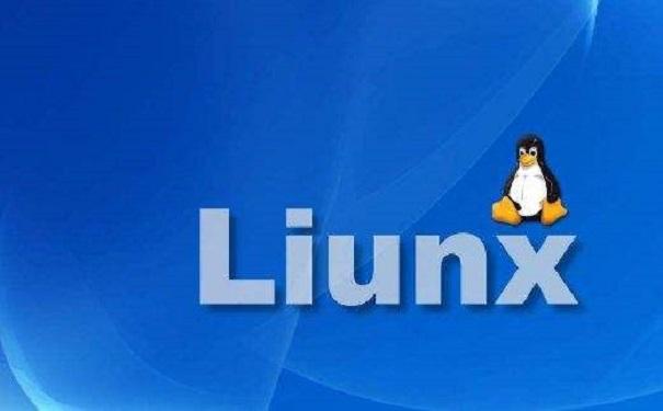 Linux培训机构培训机构哪家好?多少钱?