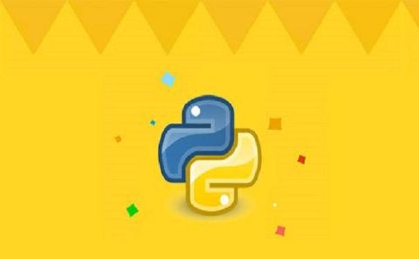 零基础的学员应该如何学习python数组