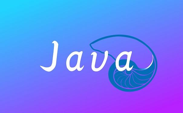 零基础学习java开发要注意什么?