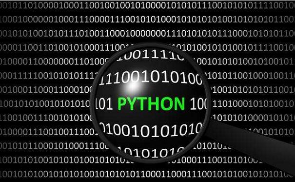 学习python有前途吗?听听python培训机构怎么说?