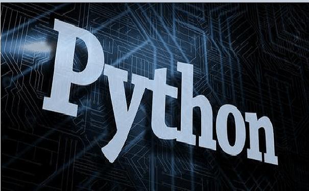 python开发培训班有哪些?