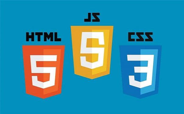 HTML5培训班的价格是多少?