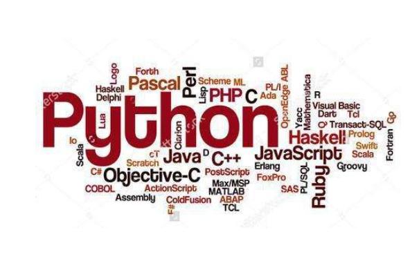 为什么我要选择Python语言