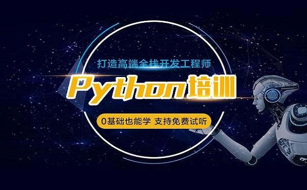 python培训机构讲解python的执行原理