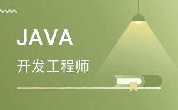 学习java语言,你知道java语言有几大块吗?