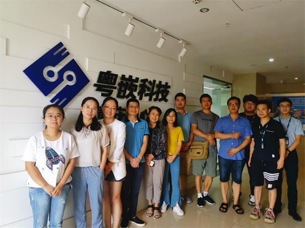 重庆电子工程职业学院领导莅临粤嵌参观交流
