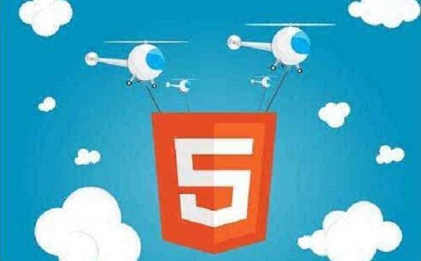 HTML5零基础培训机构