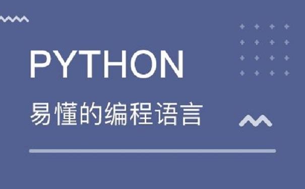 零基础学习python要掌握什么技术?
