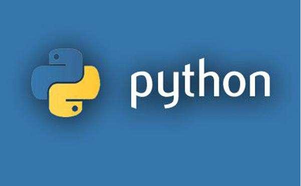 学员分享:Python语言到底有多好