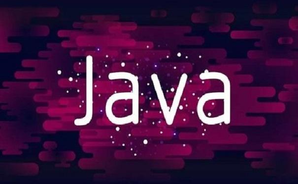 正规的java培训班有哪些?