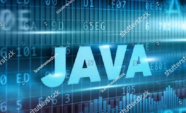 最好的java培训机构是哪家?