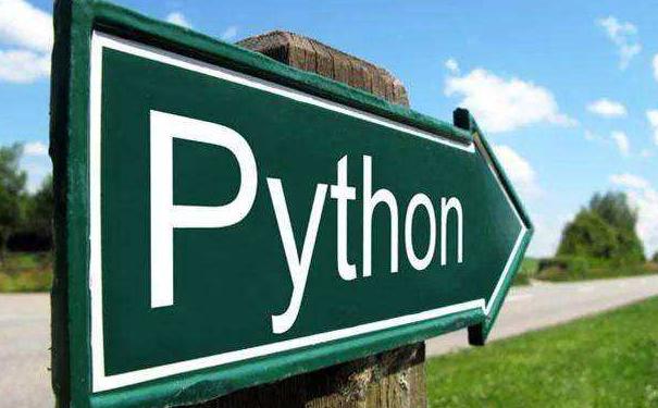 作为过来人 为什么我建议你学点Python