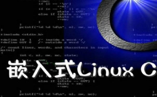 学习linux运维可以从事什么工作?听听linux培训机构怎么说?