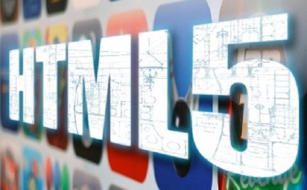 粤嵌科技HTML5培训班的课程大纲