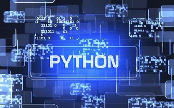 粤嵌科技python培训班的课程大纲