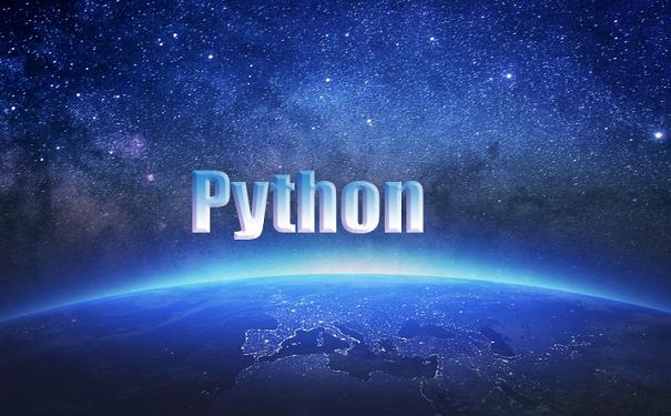 粤嵌科技python培训班的优势