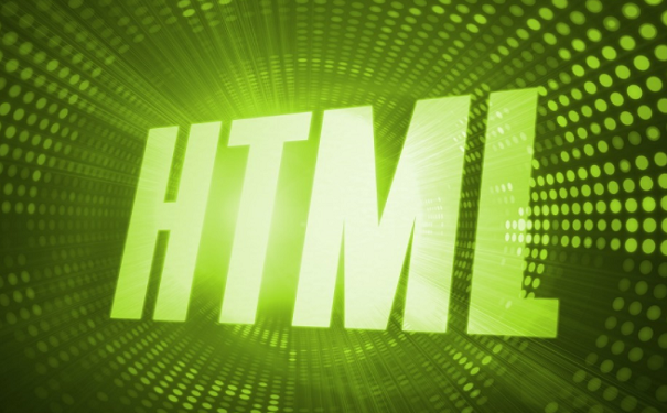 零基础学习HTML用什么开发工具?