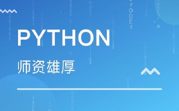 零基础学习python难不难?