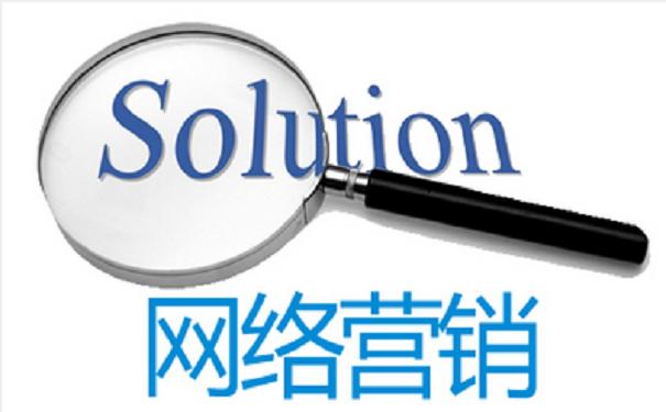 粤嵌科技网络营销培训班的课程大纲