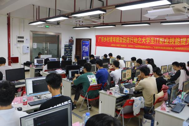 我在粤嵌学IT之广东大学生IT职业技能培训班一周回顾