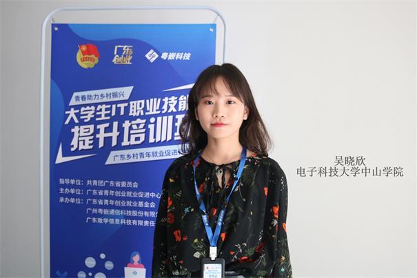 吴晓欣:来粤嵌学IT是我做过最正确的决定