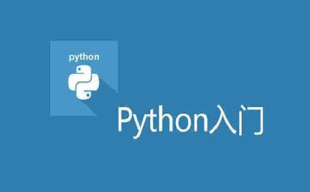 学python哪个机构好一点?