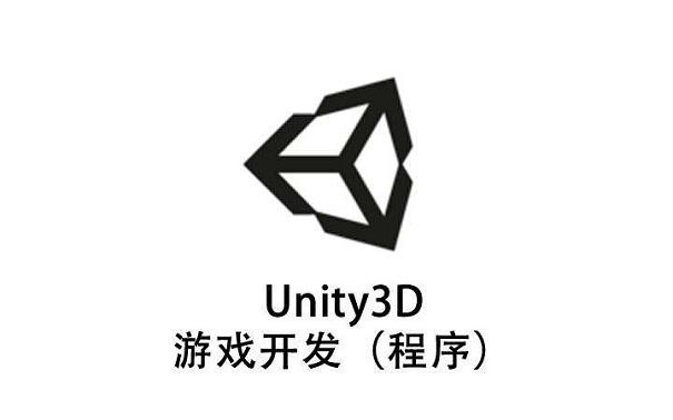 学习unity3d的培训机构