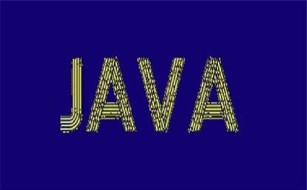 怎么样才可以选择到适合的java培训机构?