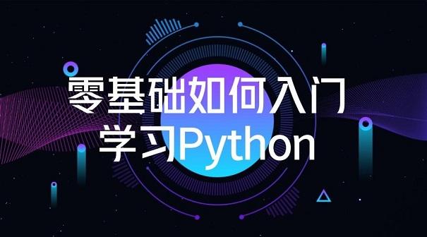 处理python图像的工具有哪些?