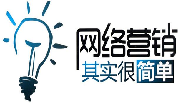 深圳网络营销培训机构哪家好?