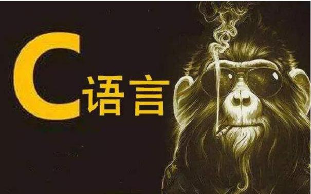 粤嵌科技讲解嵌入式C语言中的编程规范