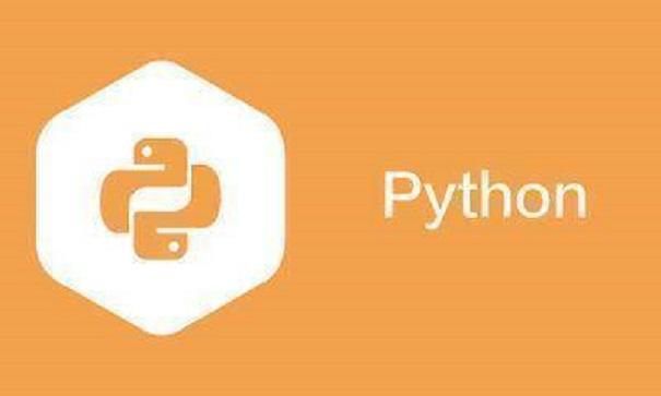 Python常用的列表方法有哪些?
