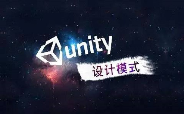 Unity课程教学大纲