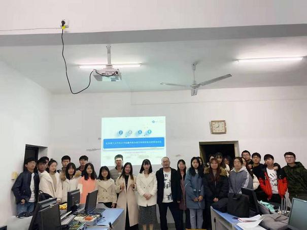 粤嵌科技联合东华理工大学长江学院组织学生参加项目实训