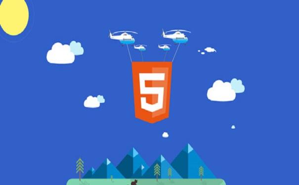 零基础学习HTML5培训课程和注意要点?