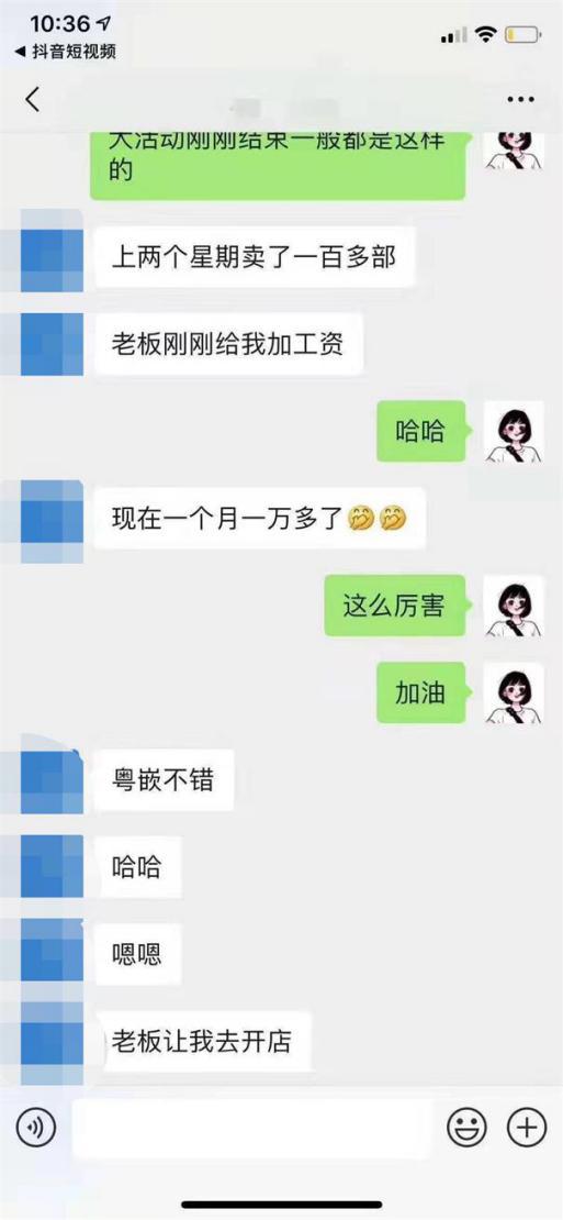 粤嵌全网电商学员:月薪1万+