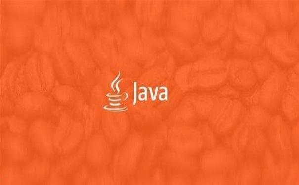 怎么样才可以选择到好的java培训机构