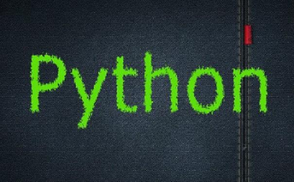 零基础学习python有什么优势?